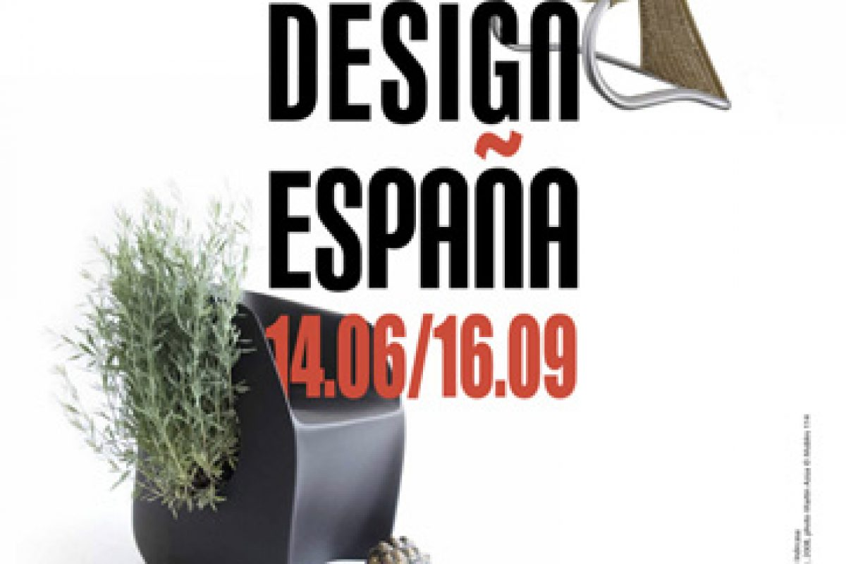 "Opening of the ""Design: España"" exhibition at the Museum of Decorative Arts in Bordeaux"