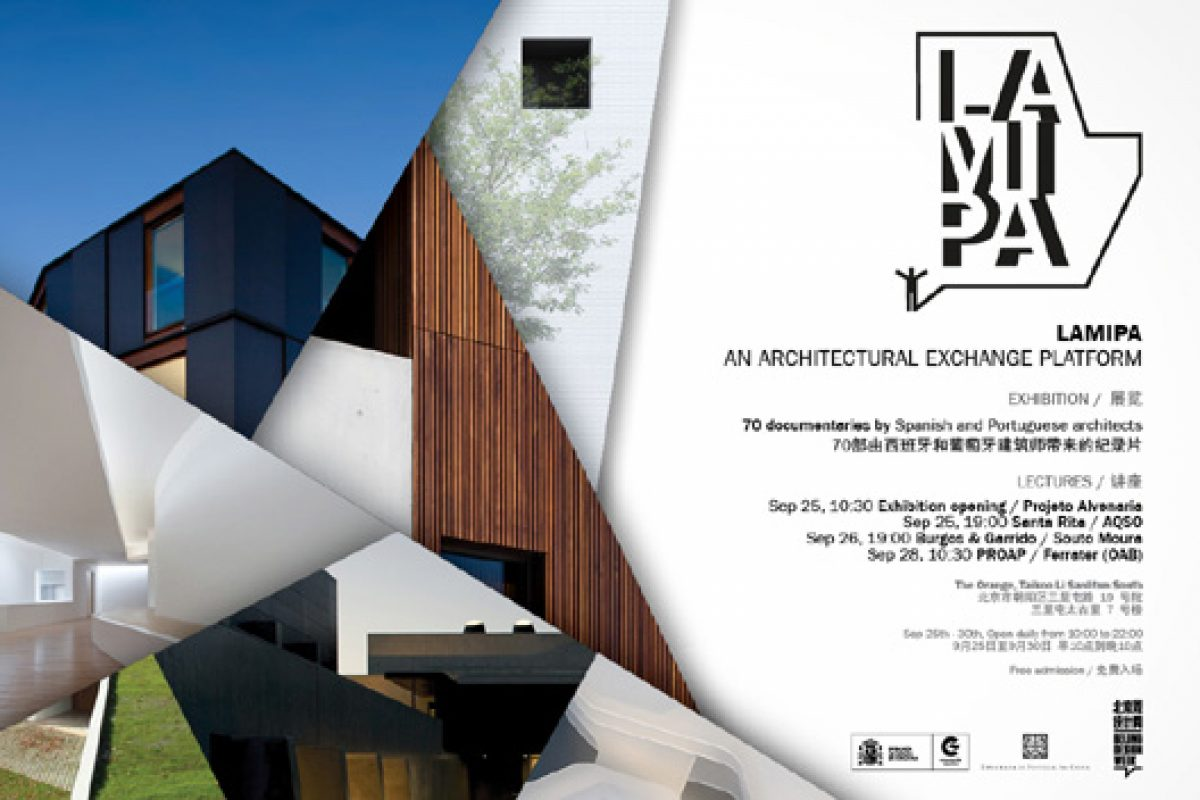 The best Spanish and Portuguese architecture shown at the Beijing Design Week with the exhibition LaMipa