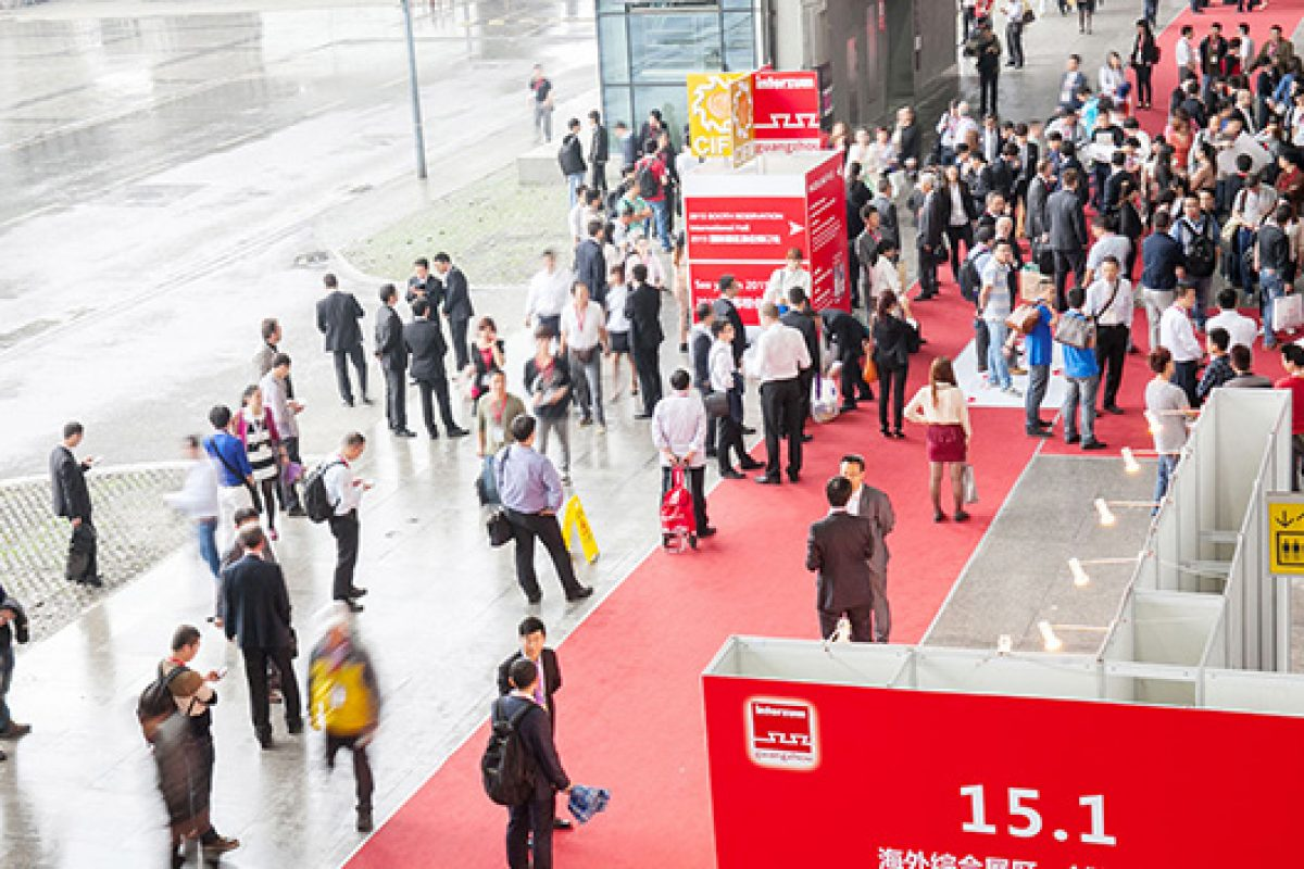 CIFM / Interzum Guangzhou 2015 launches new Hall 12.1, focusing on upholstery & bedding