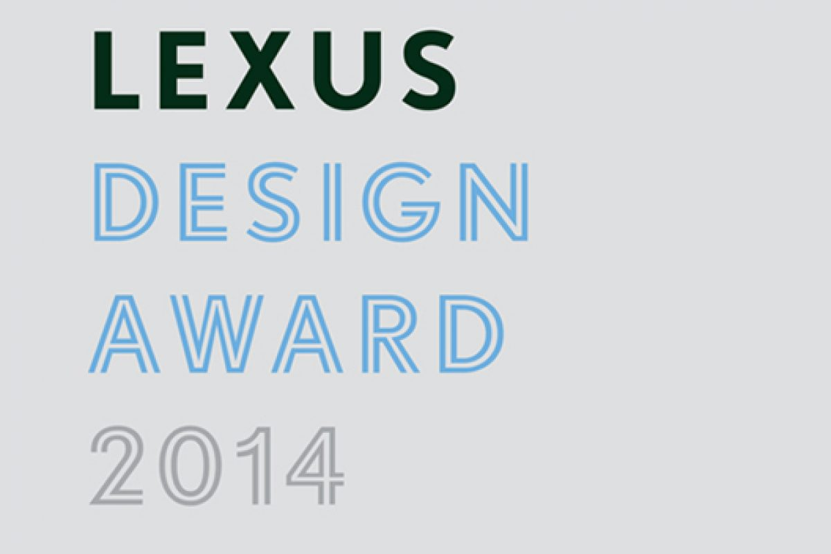 Call for entries for the Second Lexus Design Award