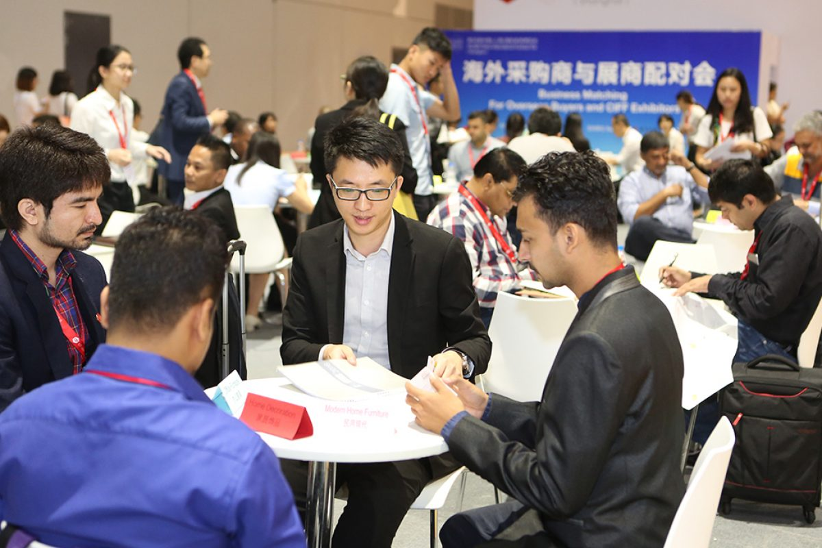 CIFF (Guangzhou) 2017 Sets up Export Zones to Boost Trade