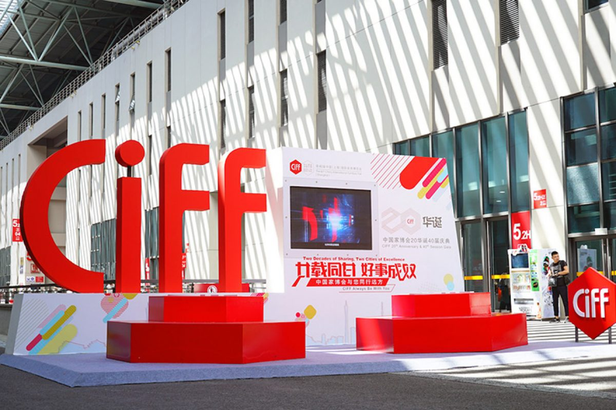 42nd CIFF Shanghai 2018. In September we will find an unprecedented edition