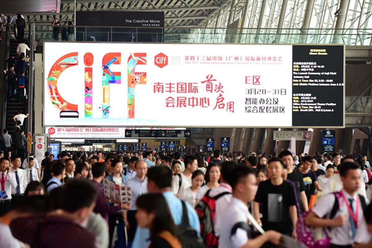 CIFF Guangzhou 2019 final report: A record edition