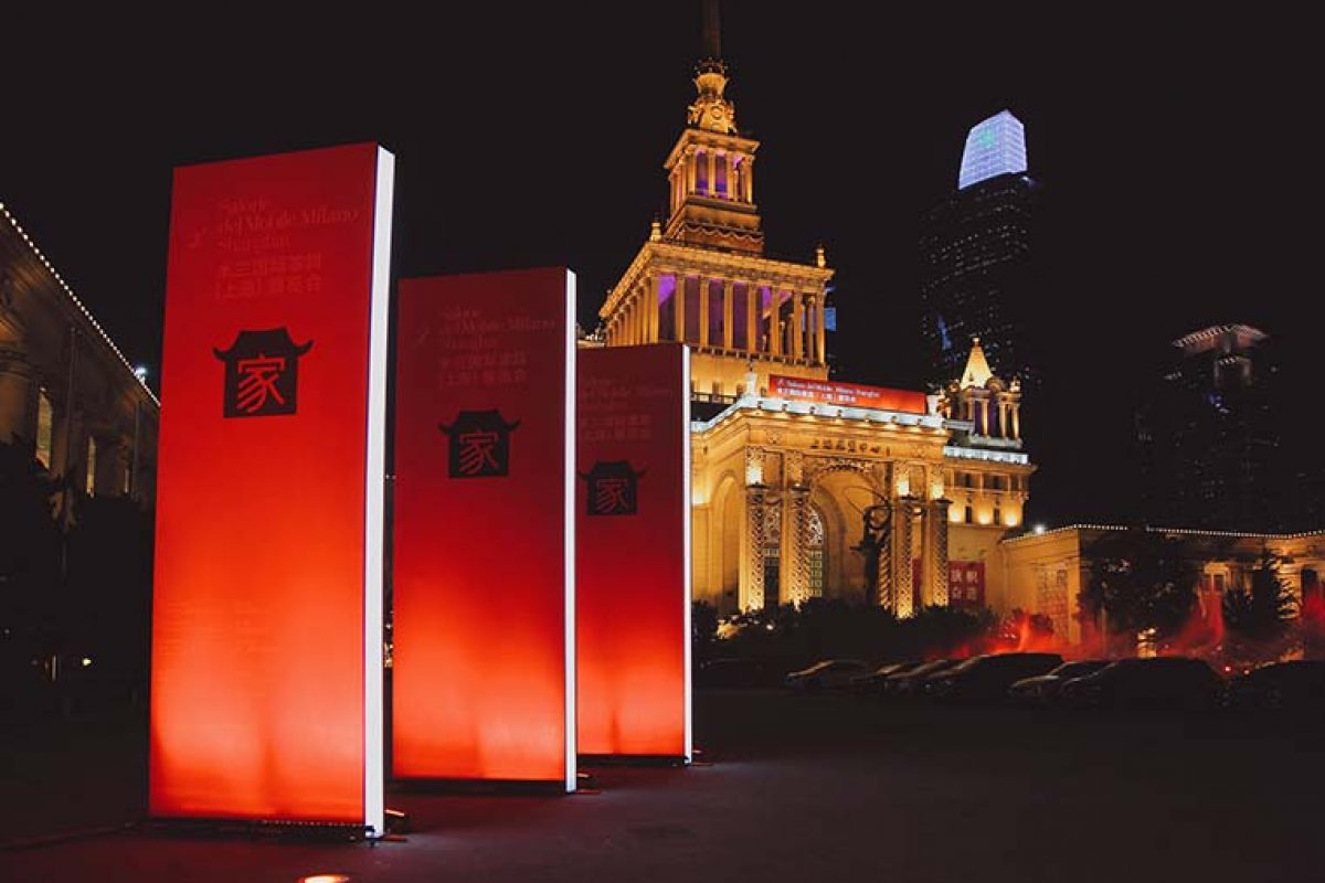 The 4th edition of the Salone del Mobile.Milano Shanghai opens with innovative products and a boom in exhibitor numbers