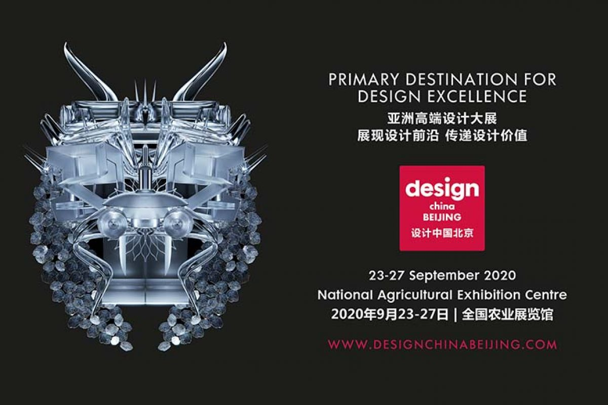 Design China Beijing 2020: Responding to the new normal with design