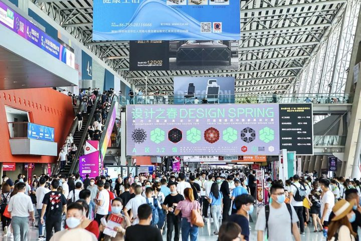 Design Trend, Global Trade and Full Supply Chain, all in CIFF Guangzhou 2021